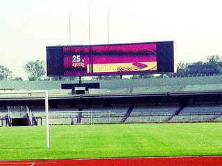 El Maratón y el Medio Maratón de la Ciudad de México 2013 terminarán en el Estadio Olímpico