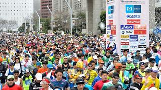 maraton de tokio 2016