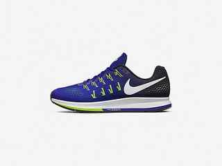 El Nike Air Zoom Pegasus 33