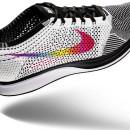 Nike BeTrue 2017