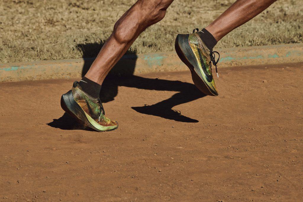Nike Flyprint eliud kipchoge