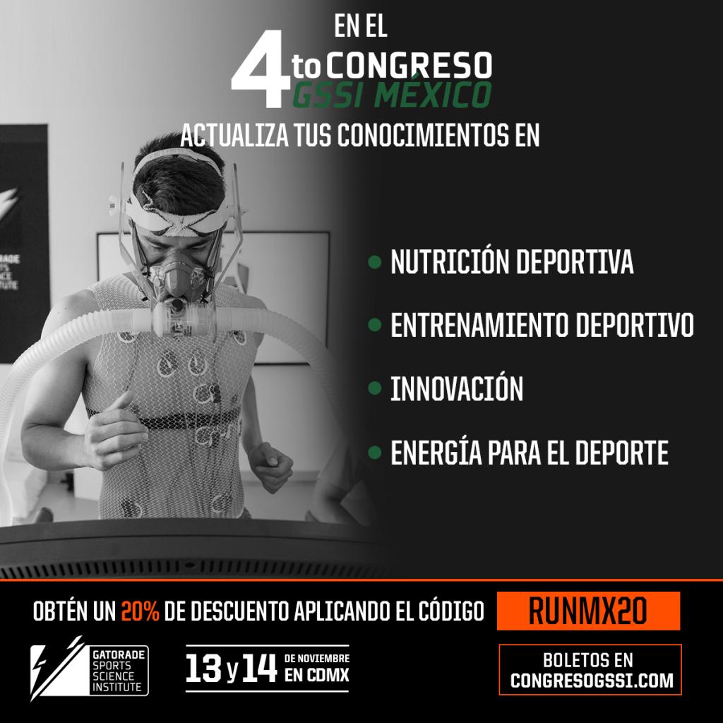 4to congreso gssi mexico