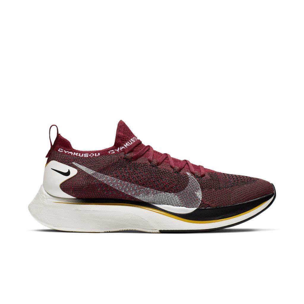 Nike Running coleccion GYAKUSOU